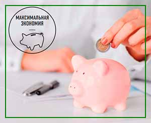 Panasonic (Панасоник) Aquarea - экономия до 80% энергии!